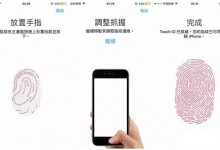 深圳手机维修告诉你iphone手机指纹识别不灵敏怎么办-手机维修网