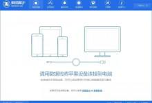深圳手机维修告诉大家iphone手机忘记锁屏密码该怎么办-手机维修网