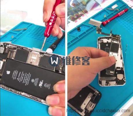 重庆苹果维修为你解析如何确定自己的手机主板是否漏电以及相关维修费用
