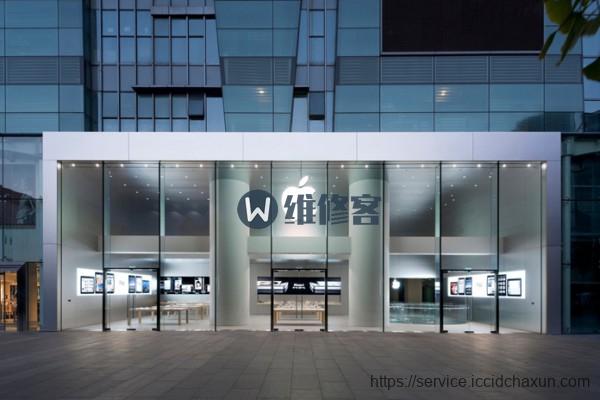 广州苹果手机维修点告诉你手机忽然关机怎么办?