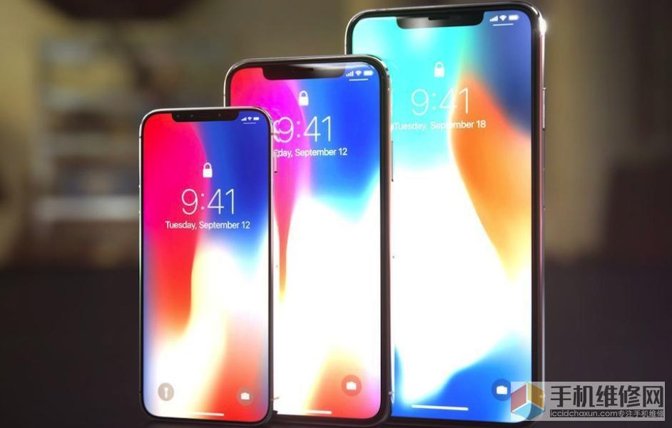 iPhoneX屏幕乱跳失灵如何预约维修?