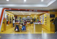 上海手机维修点 - 酷维客户服务中心(太平洋百货店)图片