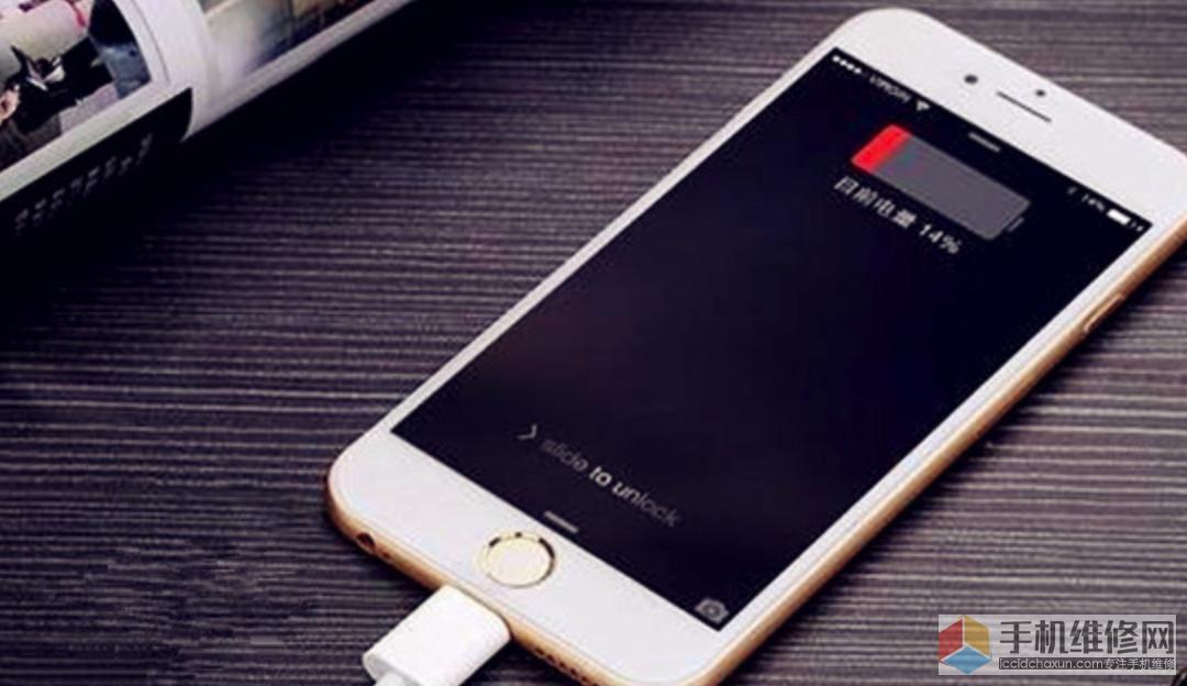 徐州苹果维修点教你改掉这四个坏习惯,让苹果手机远离掉电快等问题!