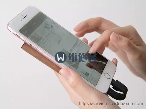 南京手机维修为您带来iPhone开机键坏了如何开关机与锁屏的方法