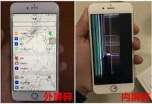 广州苹果维修点告诉你iPhone8plus换屏及屏幕维修指南-手机维修网