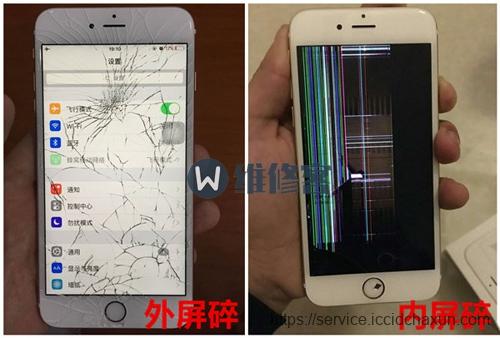 广州苹果维修点告诉你iPhone8plus换屏及屏幕维修指南