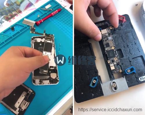 北京苹果手机维修告诉你手机漏电怎么办?