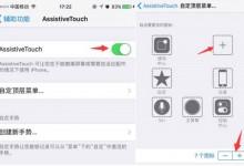 南京iPhone开机键坏了怎么办?iphone开关机与锁屏的方法-手机维修网