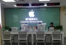 秦皇岛苹果维修服务中心图片