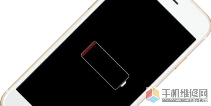 iPhone手机不充电不联机怎么办?台州苹果维修点有方法-手机维修网
