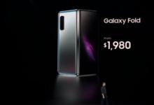 折叠屏幕手机已成大趋势,还有哪些手机品牌将会推出折叠屏-手机维修网