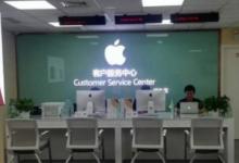 苹果客户服务中心Apple Care-朝阳万达广场店图片