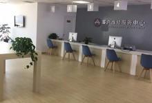 Apple Care - 合肥蜀山区苹果服务中心(之心城环球中心店)图片