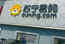 北京VIVO维修服务网点:北京联想桥苏宁易购店图片