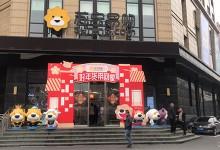 上海VIVO手机维修点 - 酷维(闵行苏宁店)图片