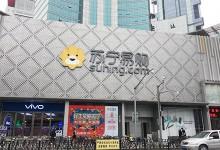 上海VIVO手机维修点 - 酷维(浦东苏宁店)图片