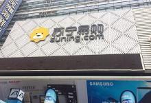 北京VIVO维修服务网点:北京北太平庄苏宁易购图片