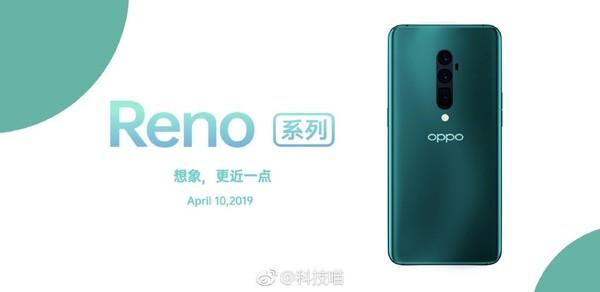 OPPO 全新系列Reno新机价格表曝光最高售价高达10000元-手机维修网