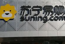 北京VIVO维修服务网点:北京望京苏宁易购图片