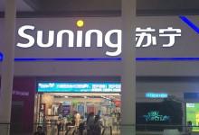 北京VIVO客户服务网点:北京西红门荟聚商场苏宁易购图片