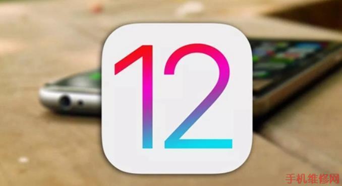 iOS12 beta9如何降级?无锡苹果维修点分享iOS12 beta8/9降级iOS11回退教程-手机维修网