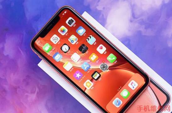 上海苹果维修点分享iPhone XR微信自动扣款如何关闭技巧!-手机维修网