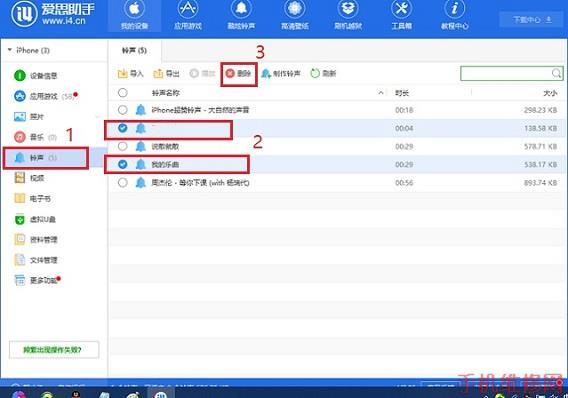 北京苹果维修点教你iPhone XS 自定义铃声删除方法!