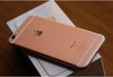 广州苹果维修点告诉你iPhone 6s手机升级12.3.1后充不进电如何解决?-手机维修网