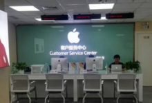 重庆苹果维修点:重庆观音桥店图片