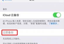苹果手机iphone和mac电脑维修前,需要哪些准备工作?-手机维修网