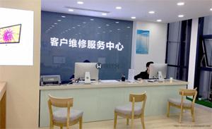 上海oppo手机维修点:上海静安区不夜城店图片