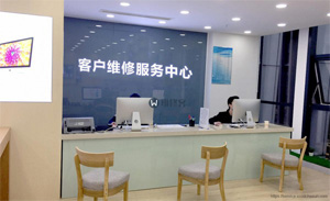 手机维修服务中心北京海淀区万柳华联店(名家快修100)图片
