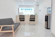 天津滨海新区泰达生活馆店图片