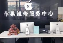 徐州苹果维修点:Apple Care-徐州鼓楼区苹果服务中心(解放北路店)图片