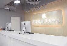 泉州苹果维修点:浦西万达广场店图片