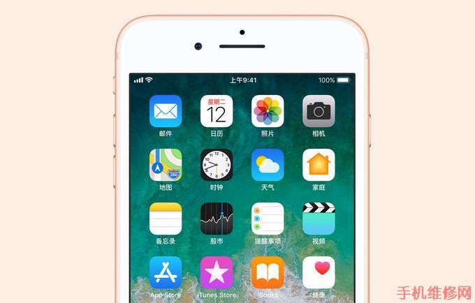 南京苹果维修点教你IPhone8怎么注册香港Apple ID?苹果app跳转验证码白屏的解决方法-手机维修网