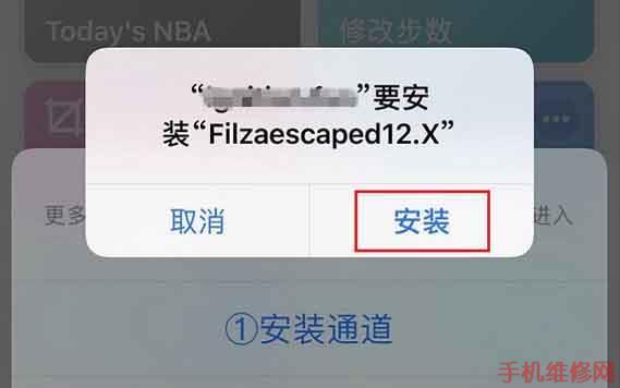 贵阳苹果维修点教你iPhone手机iOS12免越狱改微信提示音方法!