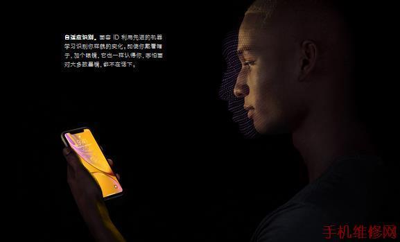 iPhone XR面容id怎么设置? 无锡苹果维修点分享苹果XR使用面容id解锁教程-手机维修网