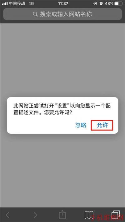 苏州苹果维修点教你苹果iPhone手机低电提醒怎么关闭?