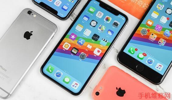 东莞苹果维修点教你iPhone XR录屏时怎么加声音进去?适用苹果XR/XS/XS Max-手机维修网