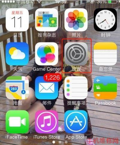 iPhone XR怎么关闭系统自动更新?杭州苹果维修点分享自动更新关闭方法-手机维修网