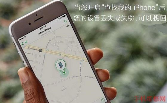 """无锡苹果维修点教你苹果iPhone XR怎么打开""""查找我的 iPhone""""-手机维修网"""