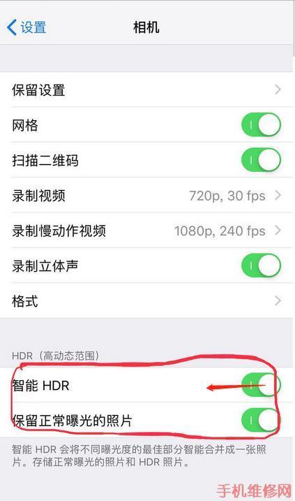 iPhone XS怎么关闭美颜模式?合肥苹果维修点有方法