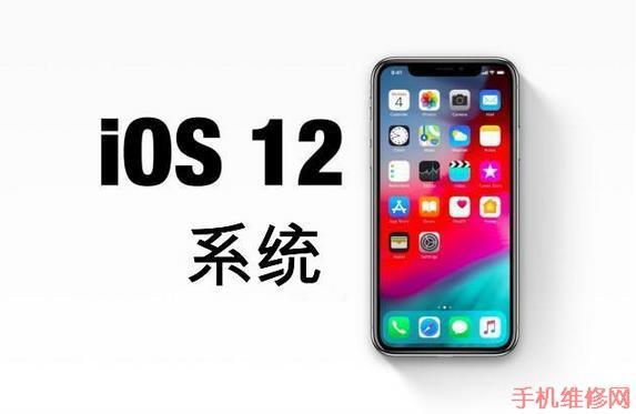 无锡苹果维修点告诉你iPhone捷径怎么用?iPhone XS iOS12怎么删除捷径库?-手机维修网