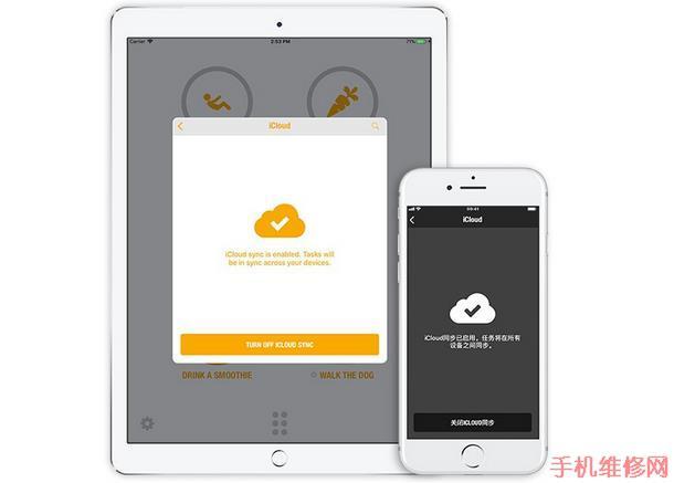 无锡苹果维修点教你iPhone XS怎么批量删除联系人-手机维修网