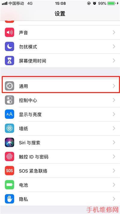 iPhone XR怎么互传照片?石家庄苹果维修点分享苹果手机隔空投送操作方法!