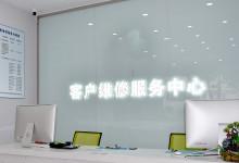 Apple维修 - 上海普陀区曹杨店图片