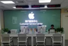 合肥苹果维修点Apple Care-银泰中心店图片