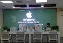 Apple维修-合肥银庐阳区泰中心店图片