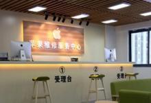 合肥苹果服务点Apple Care-环球中心店图片